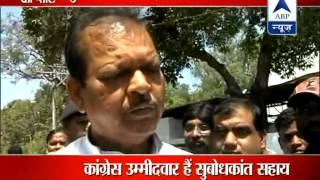 Pratishtha Ki Seat: What are the issues in Ranchi - ABPNEWSTV