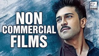 Chiranjeevi's Son Ram Charan To Work In NON COMMERCIAL FILMS - LEHRENTELUGU