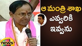 CM KCR First Press Meet | KCR Gives Clarity About His Minister Seat | TRS Latest News | Mango News - MANGONEWS