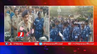 CRPF Jawans Taken Candle Light March To Pay Homage To Pulwama Attack Martyrs | Hyderabad | iNews - INEWS
