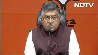 राफेल मुद्दे पर कांग्रेस पर बरसी बीजेपी - NDTVINDIA