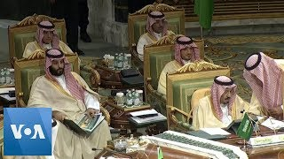 Arab leaders attend Gulf Summit in Saudi Arabia - VOAVIDEO