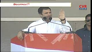 Rahul Gandhi Speech at Congress Public Meeting in Kodangal | CVR News - CVRNEWSOFFICIAL
