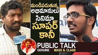 Adirindi Movie Genuine Public Talk | Mass and Class | Vijay | Samantha | Nithya Menon | Kajal - TFPC