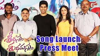 Srirastu Subhamastu Movie Song Launch | Allu Sirish, Lavanya Tripathi - TELUGUONE