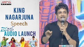 King Nagarjuna Speech @ Devadas Audio Launch || Nani, Rashmika, Aakanksha Singh - ADITYAMUSIC
