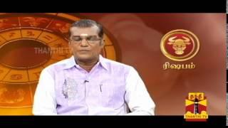 Indraya Raasi palan 20-10-2014 – Thanthi TV Show