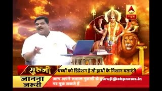 GuruJi with Pawan Sinha: Know what to do when your child is in depression - ABPNEWSTV