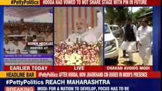 Narendra Modi Addresses rally in Nagpur - NEWSXLIVE