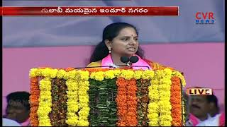 TRS MP Kavitha Powerful Speech at Nizamabad Praja Ashirvada Sabha | CVR News - CVRNEWSOFFICIAL