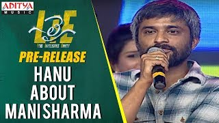 Hanu Raghavapudi About Mani Sharma @ Lie Movie Pre Release || Lie Movie || Nithiin, Megha Akash - ADITYAMUSIC