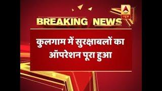 Jammu Kashmir: Encounter ends, 3 terrorists involved in killing Saleem Shah shot dead - ABPNEWSTV