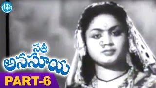 Sati Anasuya Full Movie Part 6 || NTR, Anjali Devi, Jamuna || K B Nagabhusanam || Ghantasala - IDREAMMOVIES