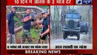 जम्मू-कश्मीर में सुरक्षाबलों को कामयाबी; बांदीपुरा में सेना ने 5 आतंकियों को मार गिराया - ITVNEWSINDIA