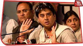 Jyotiraditya Scindia ने कहा- 'हमारा लक्ष्य BJP को हराना था, मुख्यमंत्री पर फैसला आलाकमान करेगा' - AAJTAKTV