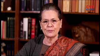 Sonia Gandhi on Telangana Elections | Sonia Gandhi Video Message To Telangana People | CVR News - CVRNEWSOFFICIAL