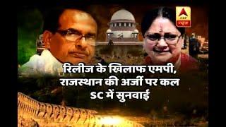 Big Debate: Is BJP responsible behind Padmaavat row? - ABPNEWSTV