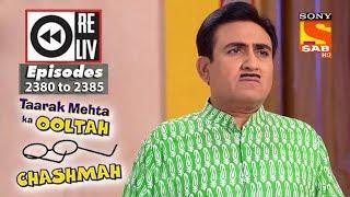 Weekly Reliv - Taarak Mehta Ka Ooltah Chashmah -15th Jan  to 19th Jan 2018 - Episode 2380 to 2385 - SABTV