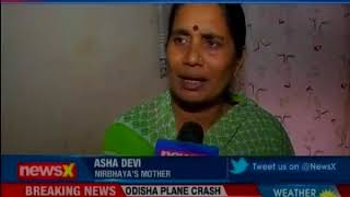 Nirbhaya's mother tears into Former K'taka DGP who commented on her physique - NEWSXLIVE