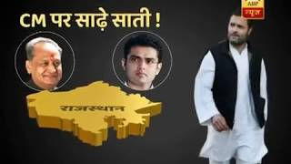 Congress Faces Party Workers' Protest Over CM Names| Master Stroke | ABP News - ABPNEWSTV