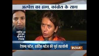 Hardik Patel's key aides Reshma, Varun Patel join Gujarat BJP - INDIATV