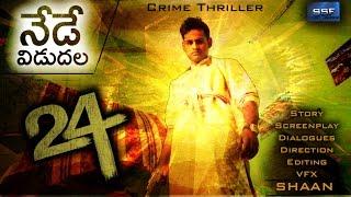 24 Telugu Short Film   Crime & Suspense Drama  Action Packed   Shaan Shortfilm Factory - YOUTUBE