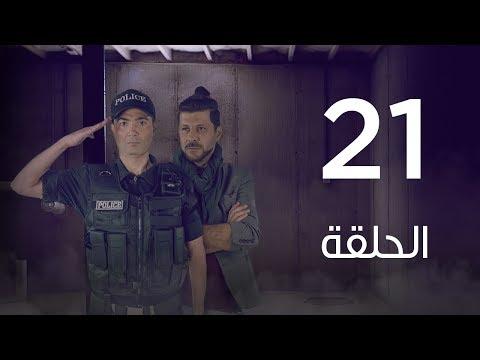 مسلسل 7 أرواح   الحلقة الحادية والعشرون - Saba3 Arwa7 Episode 21 - عربي تيوب