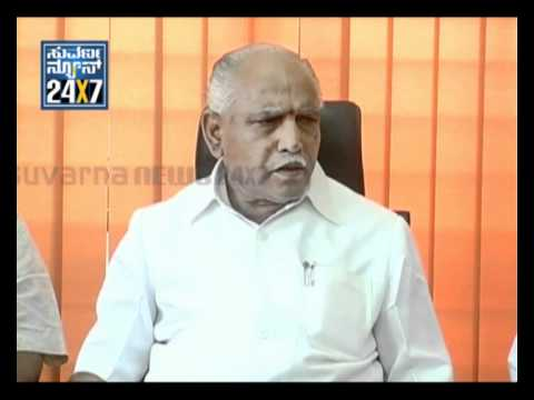 BSY gets anticipatory bail in Upper Bhadra case - Suvarna news
