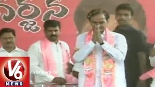 KCR Partcipate in  meetings with Full Josh - V6NEWSTELUGU