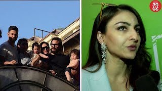 Taimur Poses Along With Pataudi Family | Soha Reacts To Saif Helping Kunal In Getting Films - ZOOMDEKHO