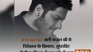 B'dy Special: अली फज़ल भी थे डिप्रेशन के शिकार, सुपरहिट हॉलीवुड फिल्म में कर चुके हैं काम - INDIATV