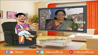Dada Counter To Vasireddy Padma Over Her Comments On Pushkaram Stampede Report | Pin Counter | iNews - INEWS