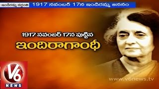 Indira Gandhi completed 30years of her assassination - V6 special story - V6NEWSTELUGU