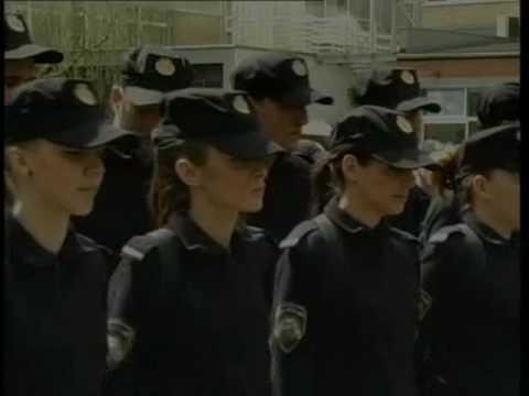 POLICIJSKA AKADEMIJA, ZAGREB
