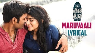 Dhanush THOOTA Movie Songs | Maruvaali Lyrical Song | Sid Sriram | Dhanush | Megha Akash - MANGOMUSIC