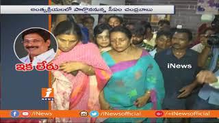 CM Chandrababu Pays Homage To Anam Vivekananda Reddy | Nellore | iNews - INEWS