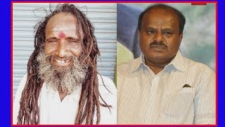 This Kumaraswamy fan vowed not to cut his hair and shave his beard! - TIMESOFINDIACHANNEL