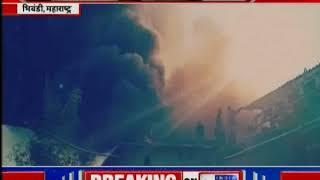 महाराष्ट्र के भिवंडी में कारपेट गोदाम में भीषण आग - ITVNEWSINDIA