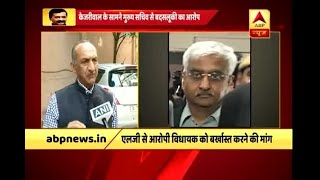 Assaulting Delhi Chief Secretary is shameful & condemnable, says Cong leader J P Aggarwal - ABPNEWSTV