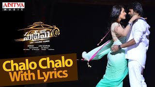 Chalo Chalo Full Song & Sai Dharam Tej Hits - ADITYAMUSIC