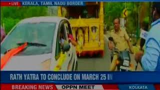 Ram Rajya March Row: Urge government to stop yatra immediately, says DMK - NEWSXLIVE