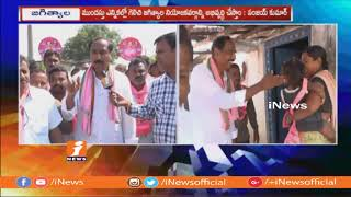 Jagtial TRS Candidate Sanjay Kumar Face To Face On Election Campaign & Winning Chances | iNews - INEWS