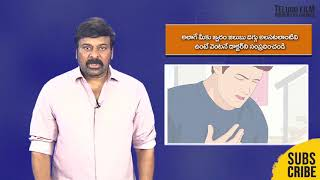 A word of caution from Mega Star Chiranjeevi Stay safe COVID 19 | TFPC - TFPC