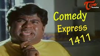 Comedy Express 1411 || Back to Back || Telugu Comedy Scenes - TELUGUONE