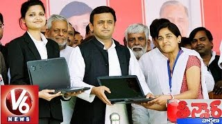 Students selling their laptops, Who got free laptops from Akhilesh government - Teenmaar News - V6NEWSTELUGU
