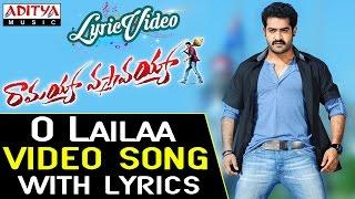 O Lailaa Video Song With Lyrics II Ramayya Vasthavayya Songs II Jr.Ntr, Samantha, Shruthi Hasan - ADITYAMUSIC
