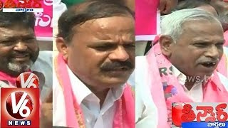 TRS party leaders made a dharna against AP government - Teenmaar News - V6NEWSTELUGU