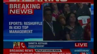 Reports of reshuffle in ICICI top management are surfacing; board likely to bid farewell to Kochhar - NEWSXLIVE