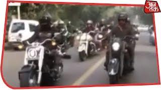 Delhi में India Gate के बाहर शहीदों के सम्मान में Bike Rally, सैकड़ों की तादात में जुड़े युवा - AAJTAKTV