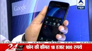 Panasonic launches Eluga U smartphone at Rs. 18,990 - ABPNEWSTV